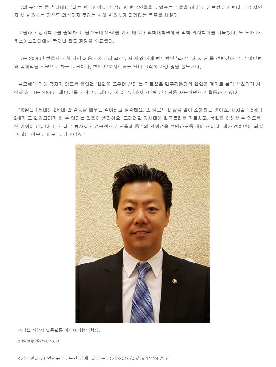 연합뉴스2.jpg